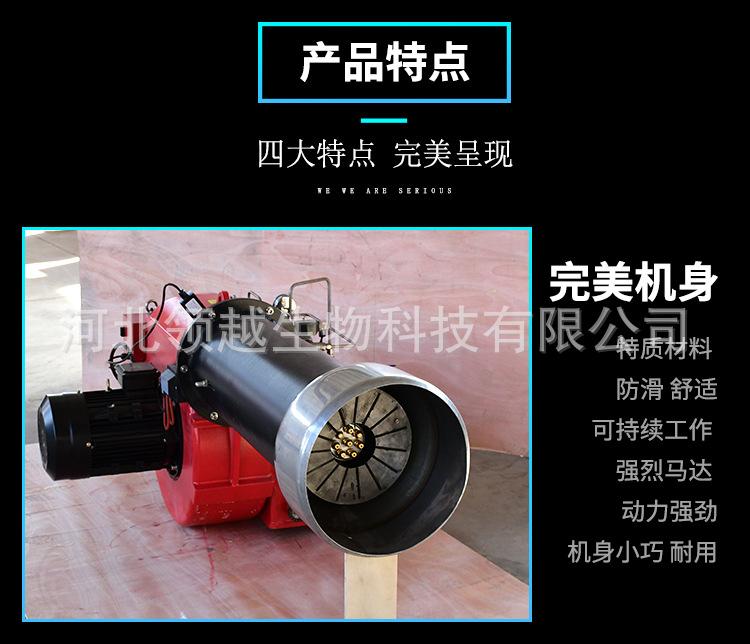 360w 燃油燃燒器工業燃燒機 各種規格燃燒機燃油燃燒器利雅路燃油示例圖13