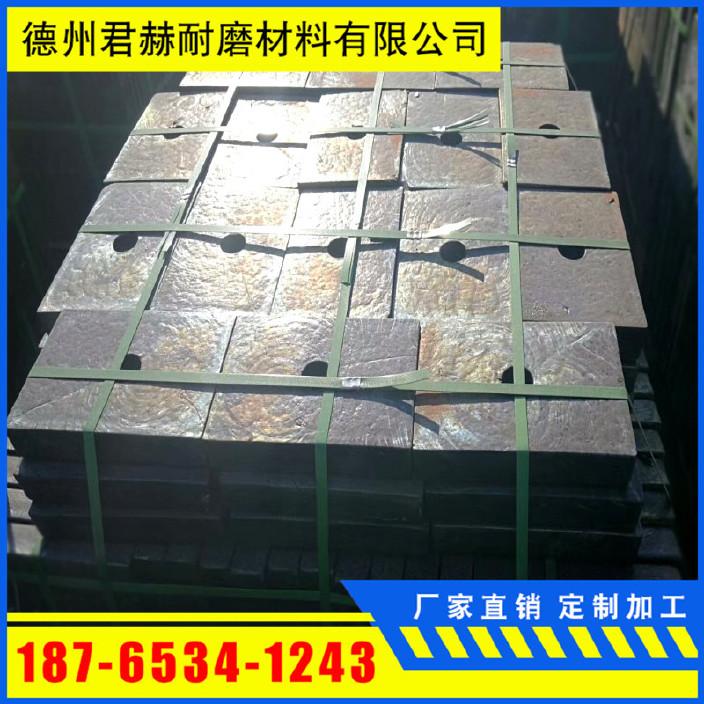 厂家直销工业用防腐蚀耐磨铸石板300.200.20/300.200.30厚示例图2