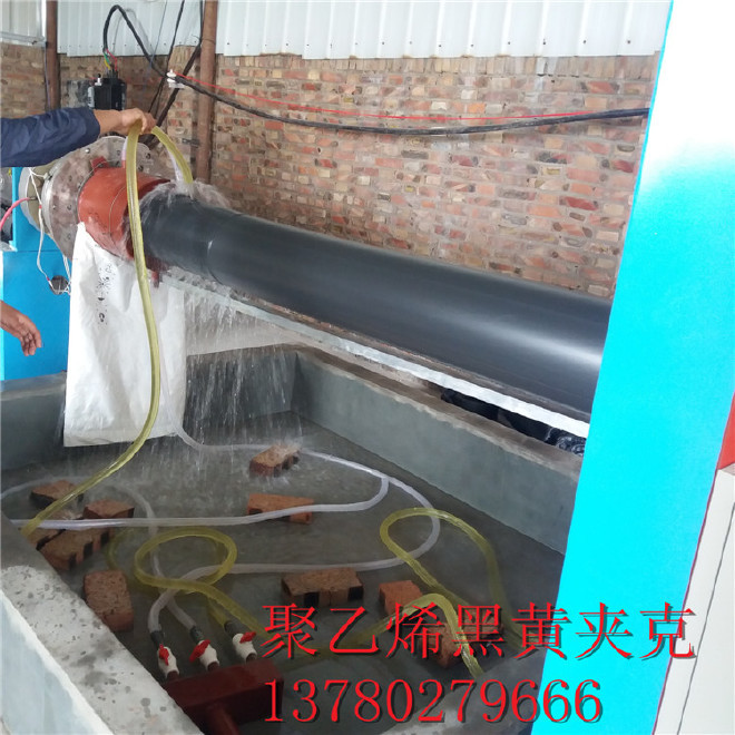 专业生产 聚乙烯夹克管 保温管外护管 批发 高密度聚乙烯夹克管示例图17