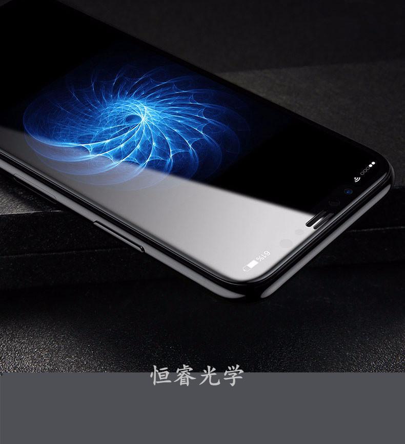 点胶钢化膜 iphoneX全屏防窥玻璃膜 苹果678曲面钢化玻璃膜批发示例图11