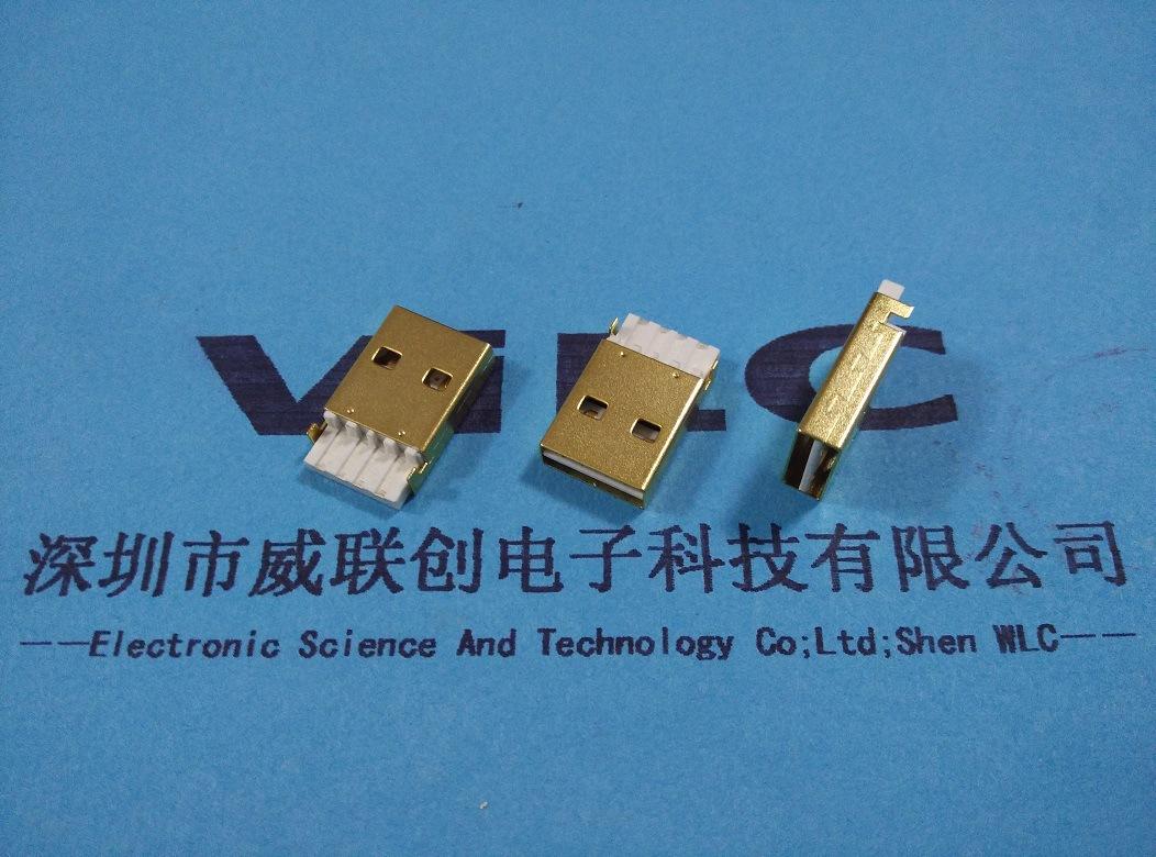 USB2.0 AM镀金双面插公头焊线式A公 白胶 正反插USB公座示例图5