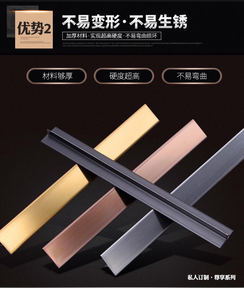 镜面玫瑰金T型条瓷砖收边条嵌入式钛金装饰条软包线条  厂家定制示例图9