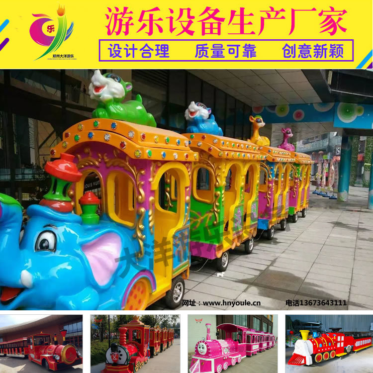 2020仿古观光火车儿童游乐设备 郑州无轨观光火车大洋生产厂家直销游艺设施示例图7