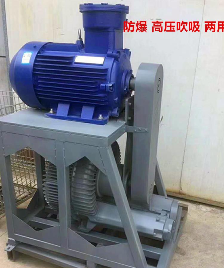 FX-7.5防爆中压风机 功率5.5kw防爆铝风机 BT4防爆中压鼓风机示例图5