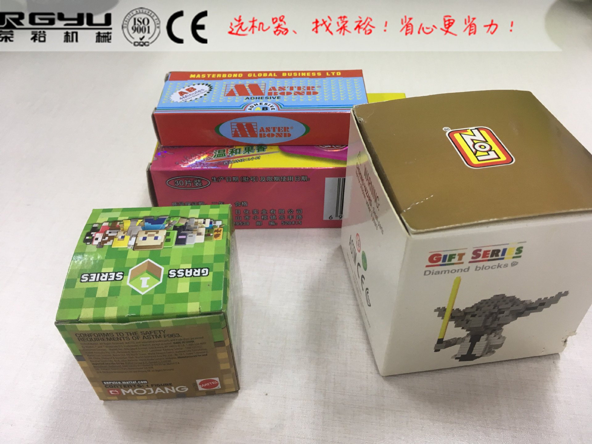 玩具装盒机|玩具自动包装机械|自动生产流水线示例图137
