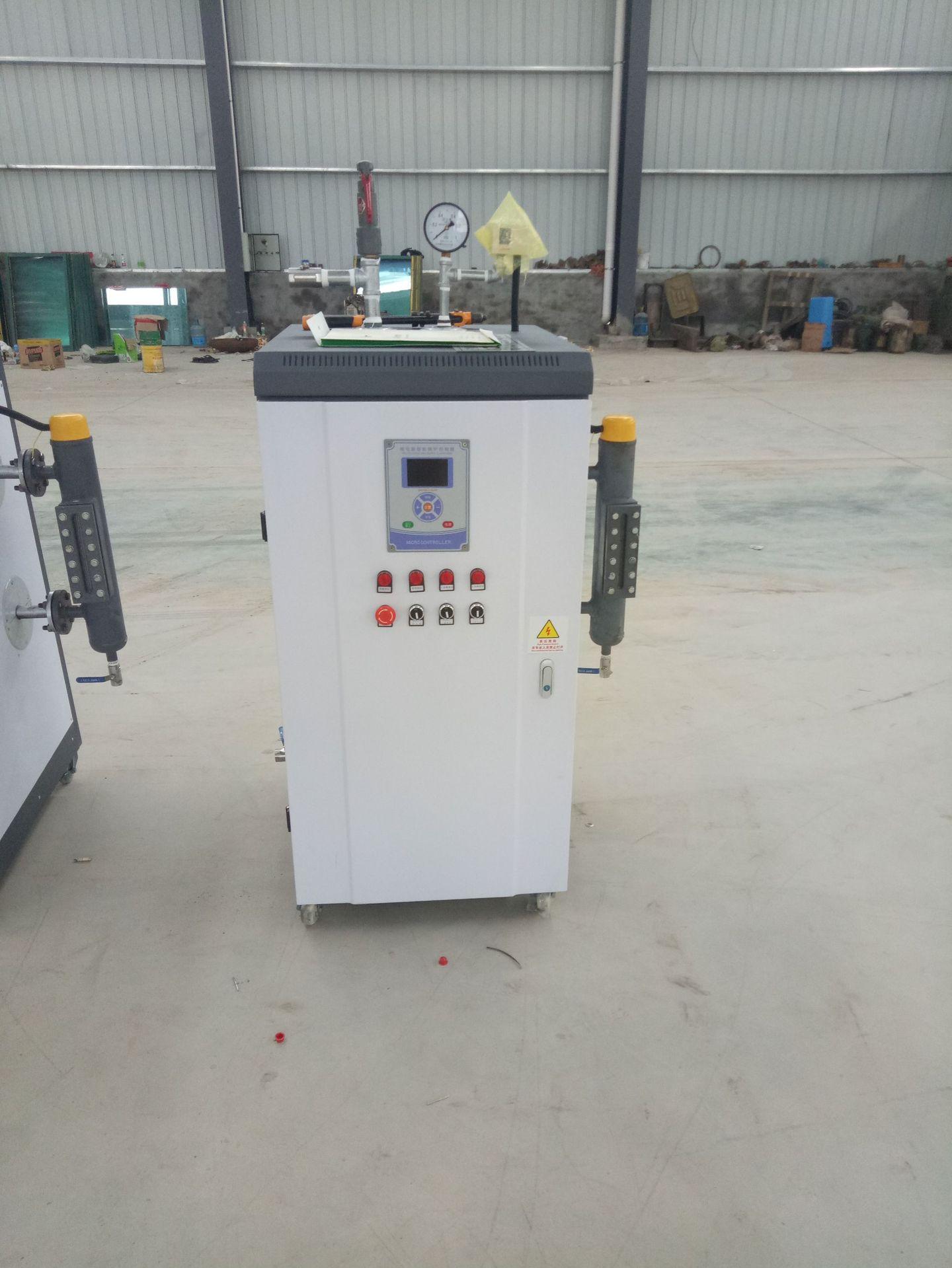 新疆电加热蒸汽发生器电加热蒸汽发生器厂家四通电加热蒸汽发生器示例图3