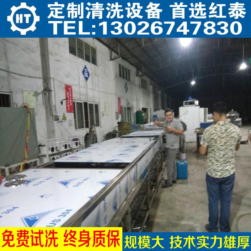 江门清洗设备 江门工业清洗设备厂家定制  干净环保示例图7