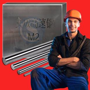 批發SKH51 SKH51圓SKH51板SKH51高速鋼SKH51材料SKH51薄板示例圖6