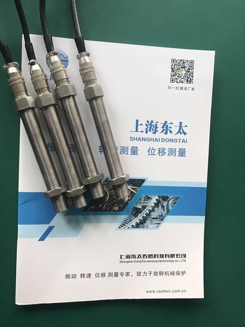 CS-2 CS-3齒輪霍爾轉速傳感器 轉速探頭汽輪機電機無源磁電測轉速
