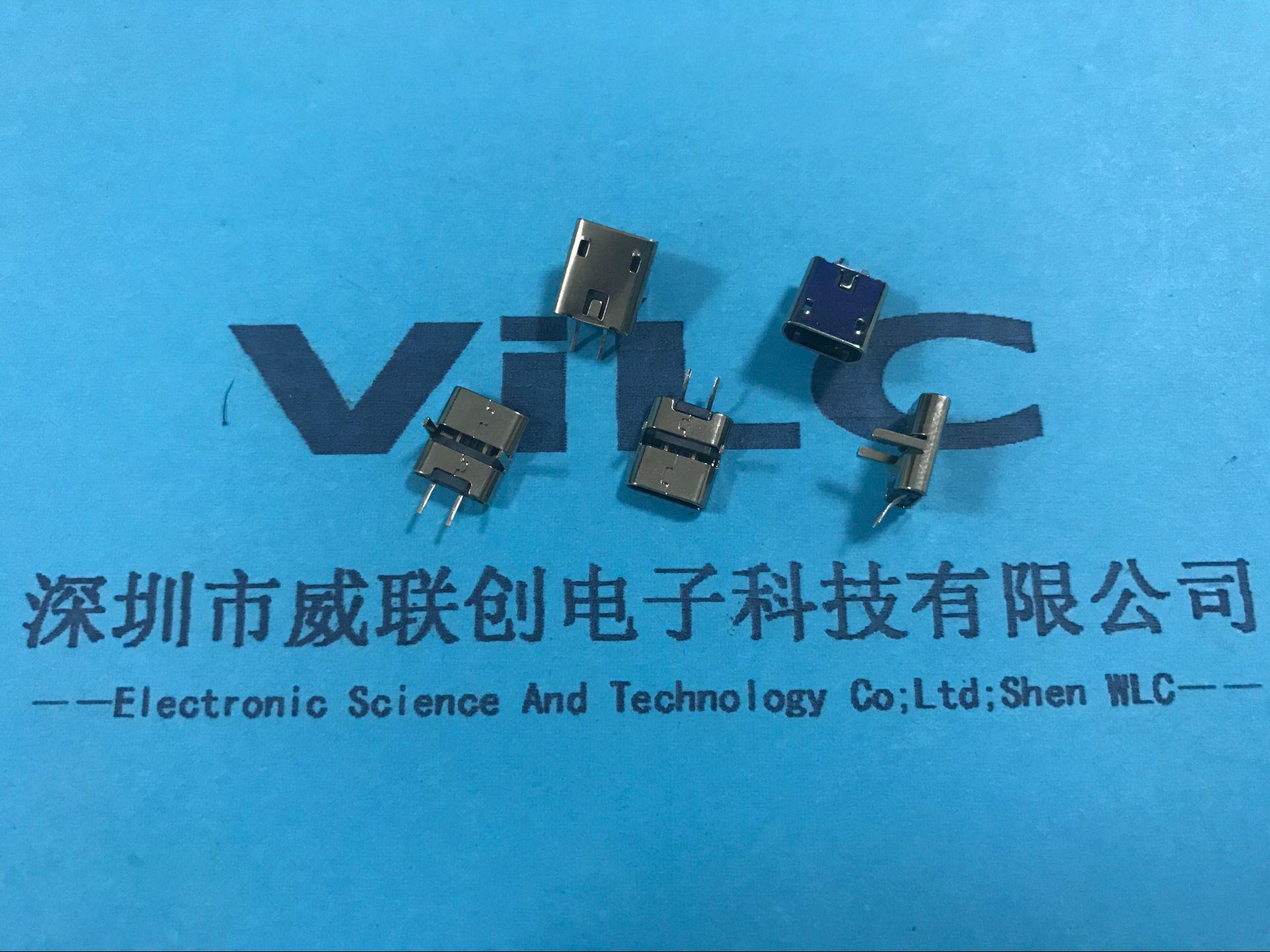 2P micro USB 单充电V8母座 前插后贴 有卷边示例图2