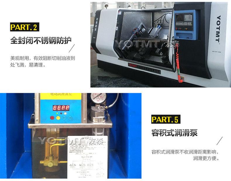 斜式銑打機XS160-2000斜床身多功能銑端面打中心孔機床示例圖10