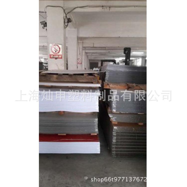 PS有机板 亚克力板 有机玻璃板半透明彩色磨砂亚克力板定制批发示例图4