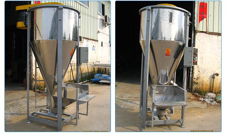 立式搅拌机厂家 塑料混料机直供 粉料混合机 材质可安客户要求定示例图31