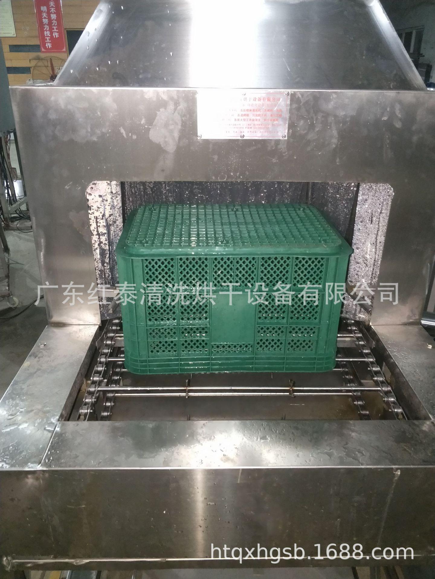 南海烤盘清洗机 南海烤盘清洗机厂家 南海烤盘清洗机按要求定制示例图8
