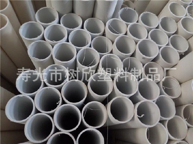 低价批发pvc塑料管材 塑料绝缘管 建筑电工套管 品质保障 厂家直示例图23