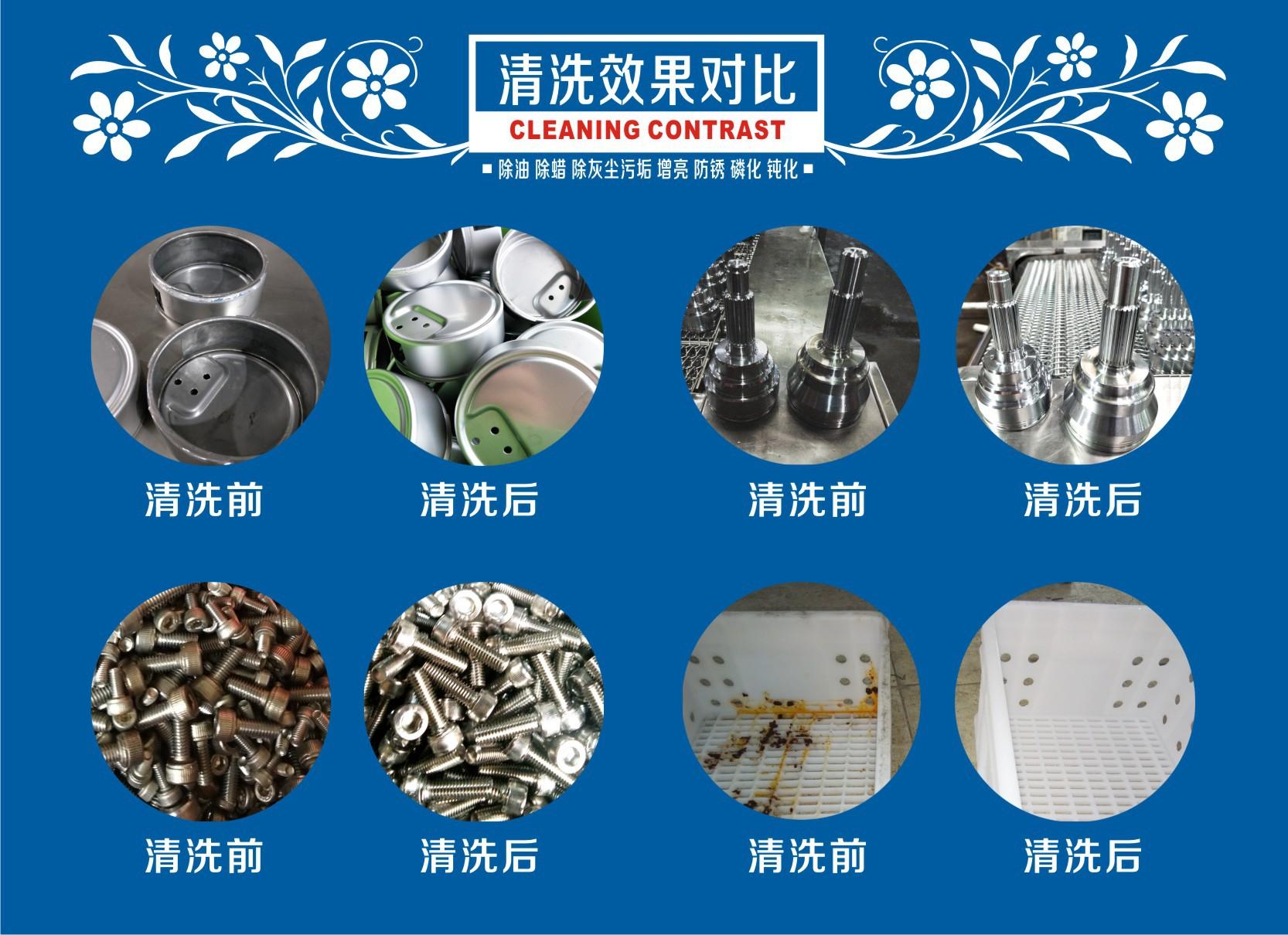 铝合金压铸件批量除油除屑通过式超声波喷淋清洗烘干线设备厂家示例图8