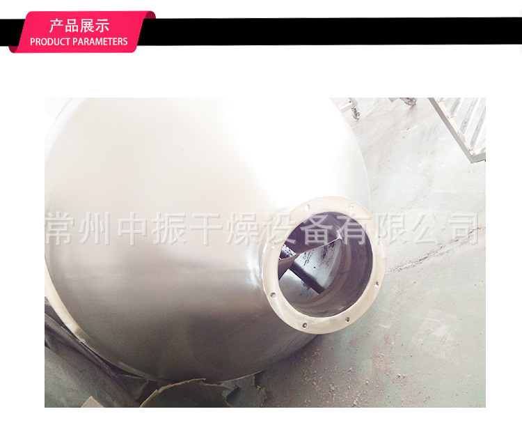 厂家直销EYH系列二维运动混合机粉末运动混料机 二维混合机搅拌机示例图8