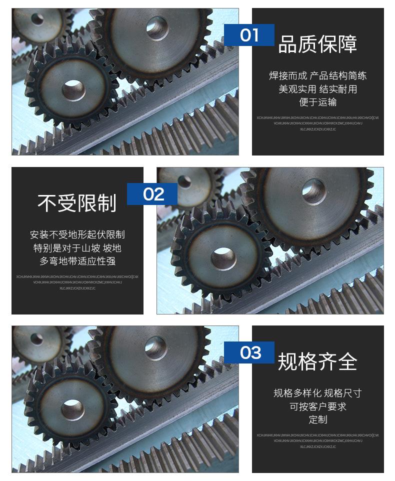 齿条 数控与自动化传动斜直定制齿轮条 精密加工升降机圆柱齿条示例图8