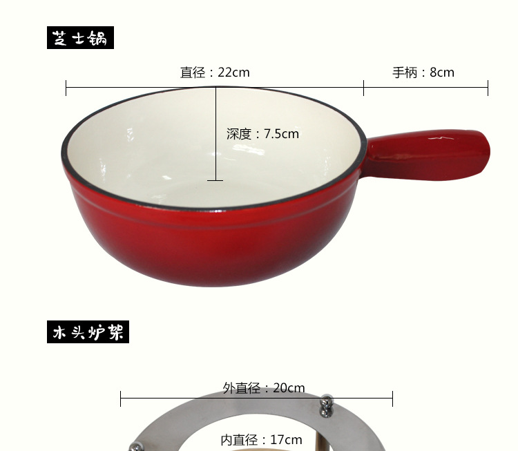 敬辉铸铁珐琅芝士锅奶酪小火锅出口搪瓷汤锅奶锅煮面带酒精炉架22示例图33