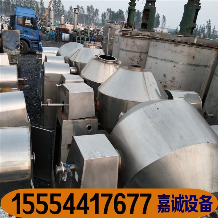 出售不锈钢双锥干燥机制药厂食品厂化工厂双锥干燥机 回转干燥机示例图1