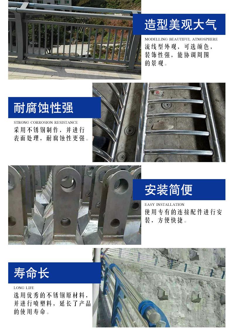 護欄鋼板立柱 不銹鋼復合管護欄鋼板立柱 防撞護欄鋼板立柱加工示例圖6