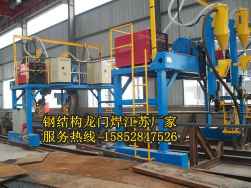 H型钢焊接生产线设备 非标定制 现货直销江西南昌钢结构生产线示例图6