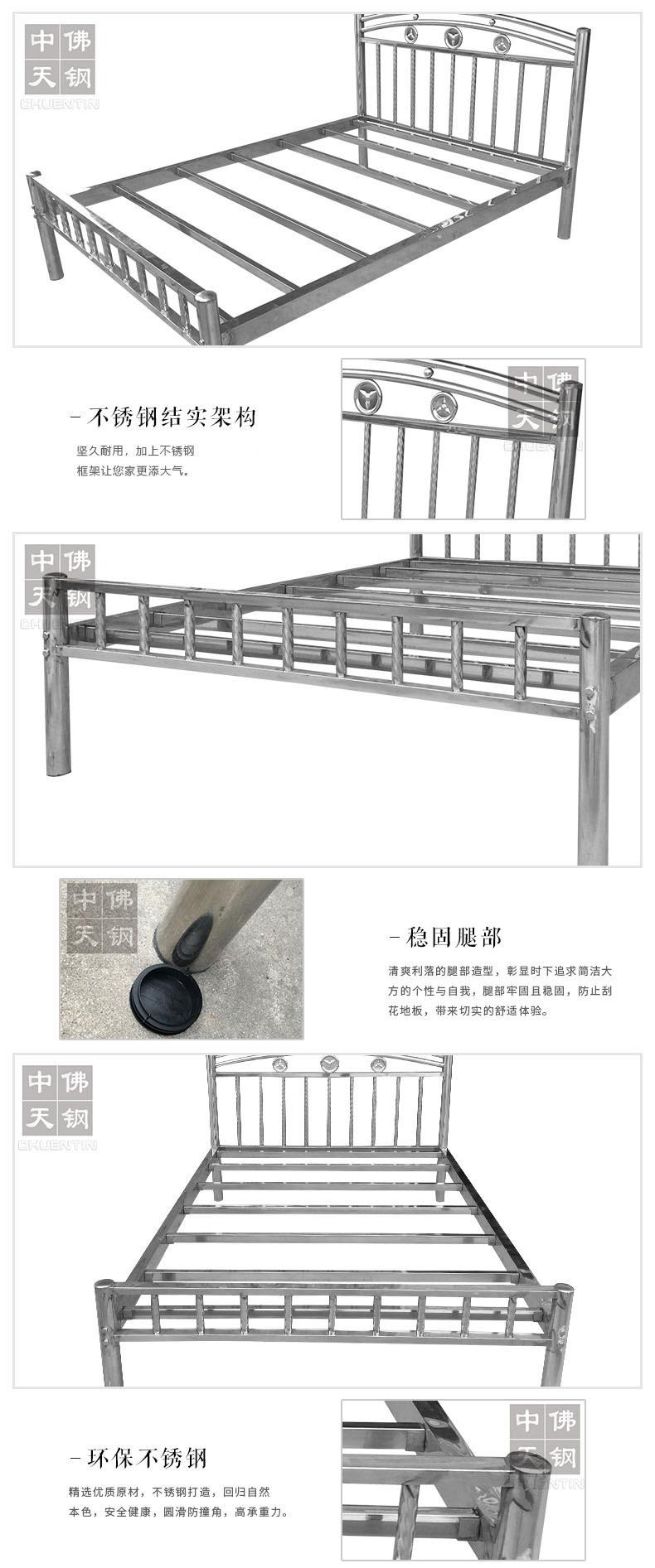 202钢制公寓出租屋床 不锈钢床1.2 1.5 1.8米304不锈钢双人床厂家示例图8