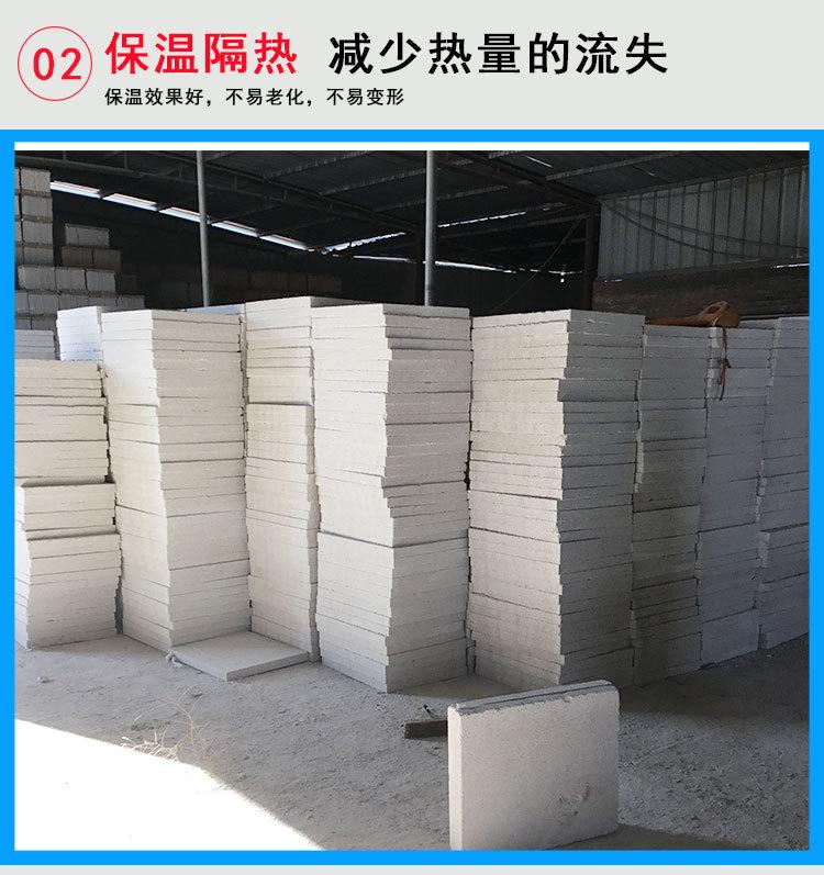 厂家直销无机发泡保温板可定制珍珠岩门芯板 防火门芯板价格从优示例图5
