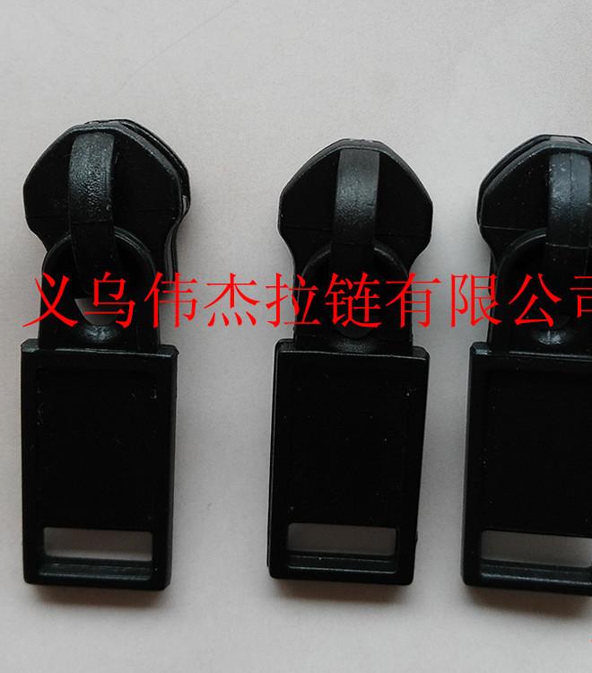 7#长方形外购黑色750