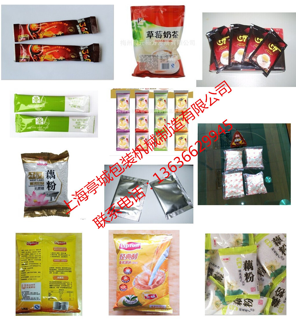 供应全自动抹茶粉包装机 红茶粉 绿茶粉抹茶茶叶包装机示例图12