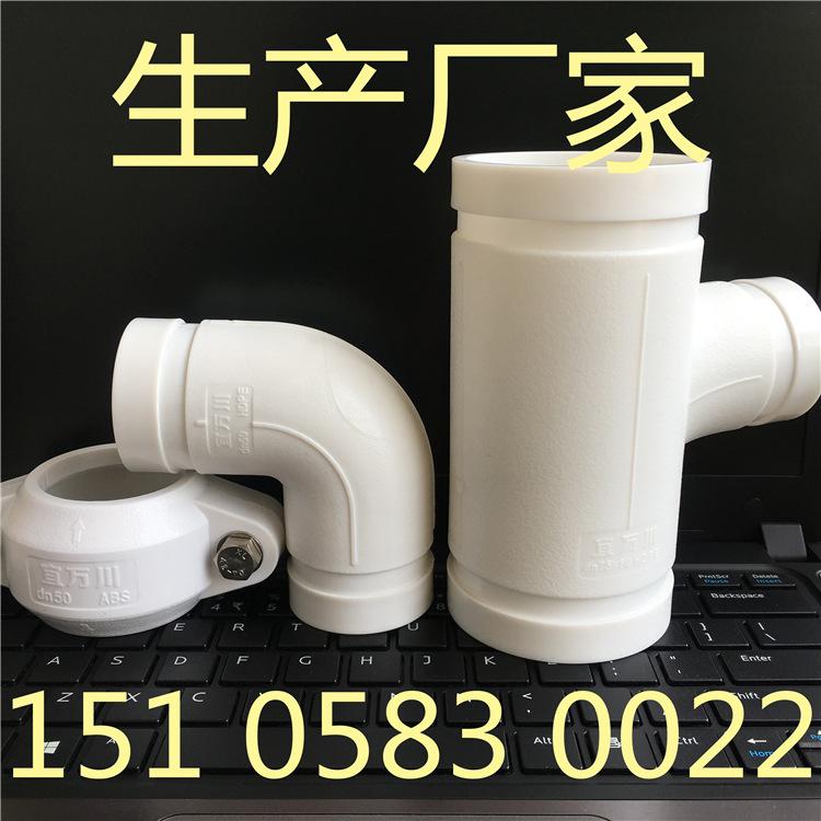 山东HDPE沟槽式超静音排水管,环压柔性连接ABS卡箍,厂家直销示例图5