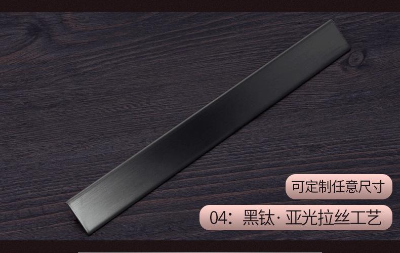 镜面玫瑰金T型条瓷砖收边条嵌入式钛金装饰条软包线条  厂家定制示例图7