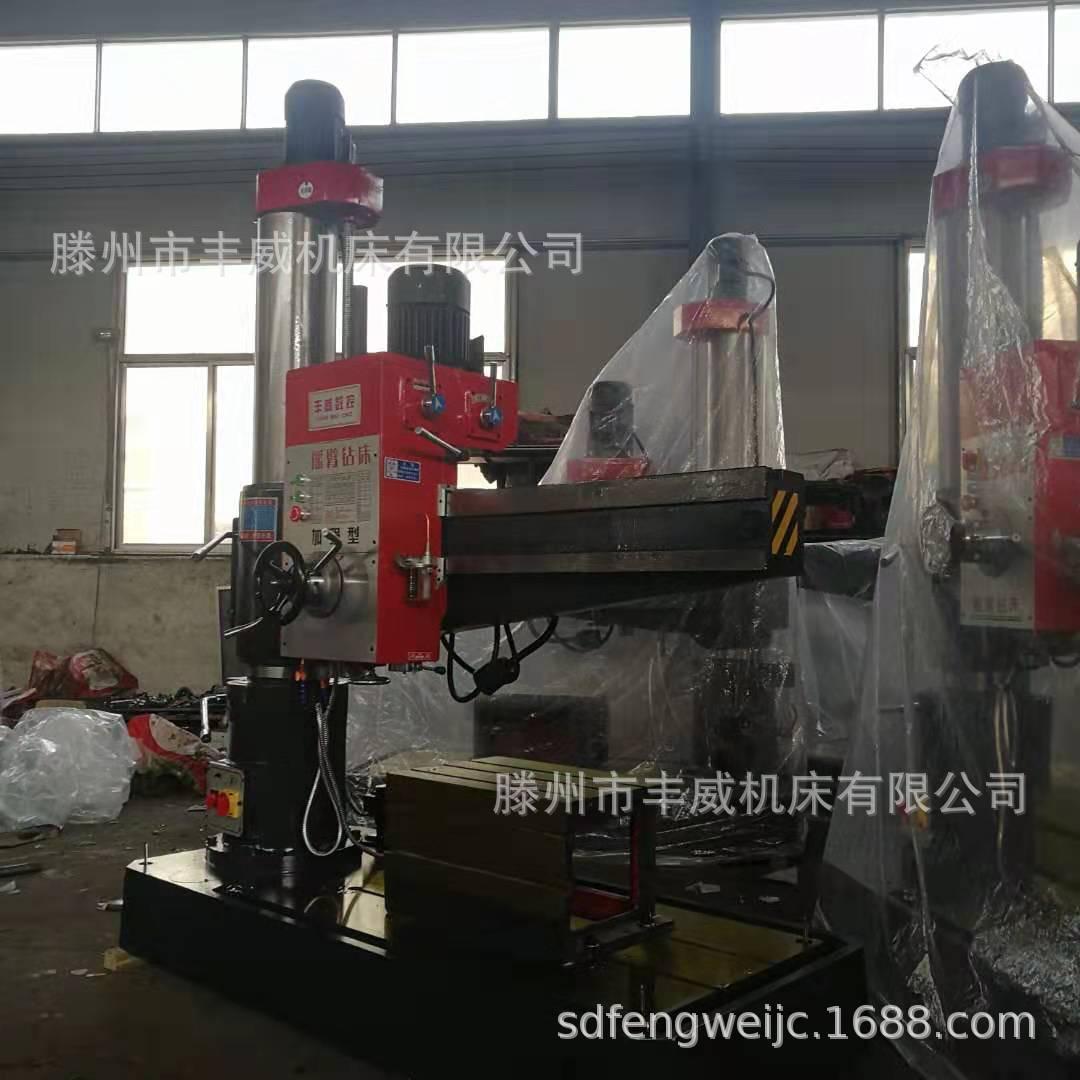 鉆床廠家  Z3045搖臂鉆床 豐威機床 3045雙立柱 質保兩年示例圖4