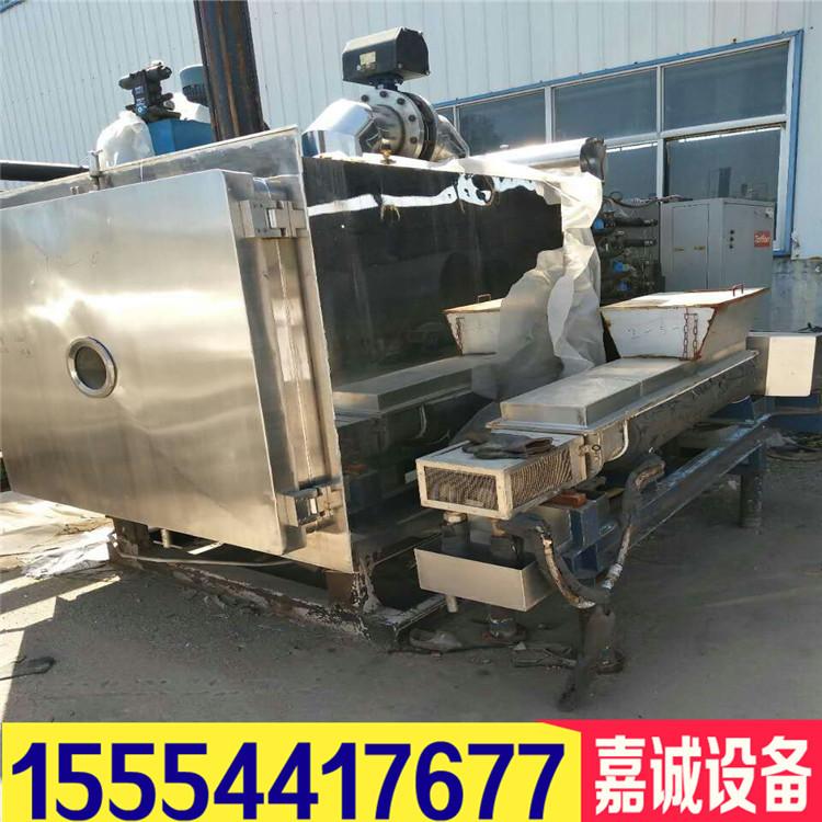 二手冷冻式真空干燥机  二手真空干燥机 二手冻干机 食品冻干机示例图6