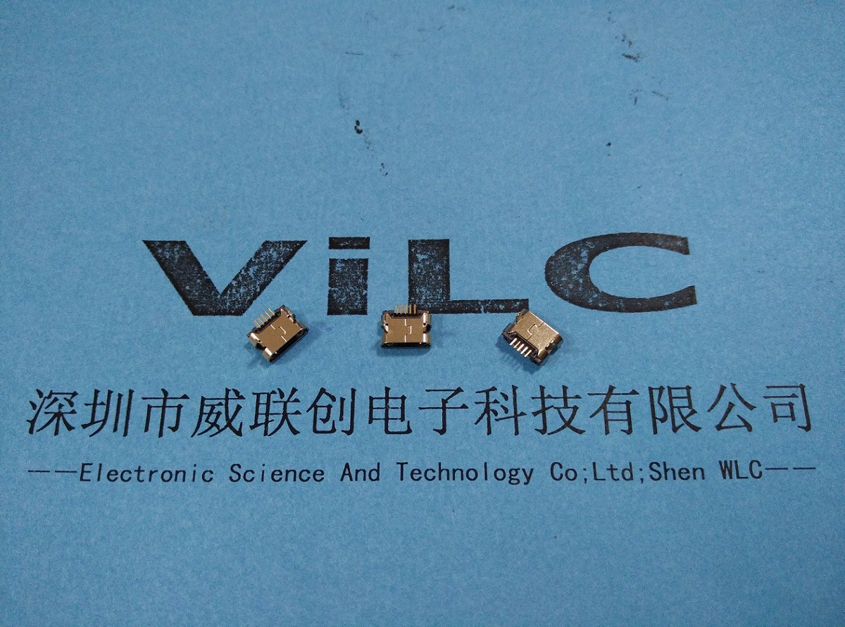 MICRO 5S USB牛脚型DIP8.6小牛角4.5mm 正向/反向胶芯示例图4