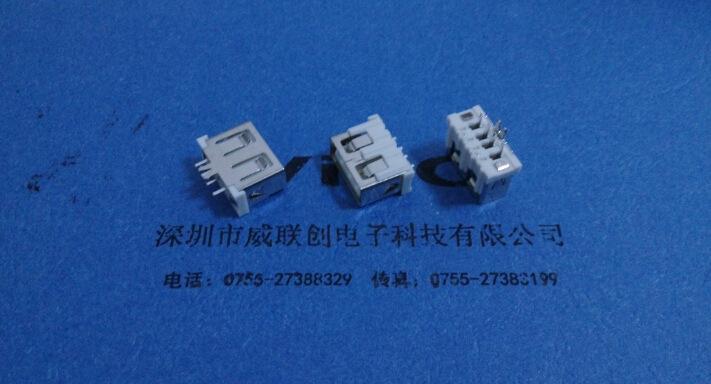 AF 90度 短体10.0母座 超薄5.9H 6P插板 有卷边示例图5