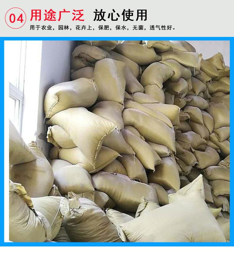 北京供货珍珠岩珍珠粉 憎水珍珠岩 膨胀珍珠岩 珍珠岩颗粒 珍珠示例图7