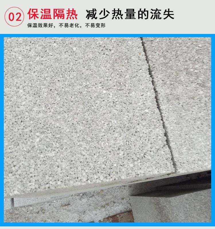 供应河南外墙珍珠板憎水珍珠岩保温板 A1级防火板 防火隔离带示例图5