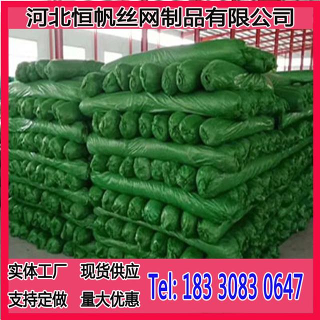 恒帆:盖土网,建筑工地防尘盖土网批发,柔性防风抑尘网,绿色防尘网