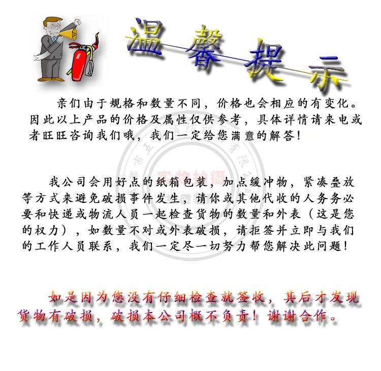 厂家直销旋转型减压稳压室内DN65消火栓SN65室内栓SNJ65减压栓示例图10