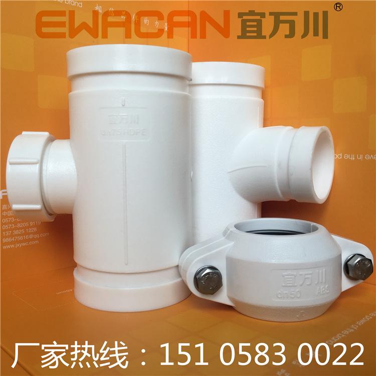 沟槽式HDPE超静音排水管,HDPE沟槽管,压环卡箍,厂家直销示例图3