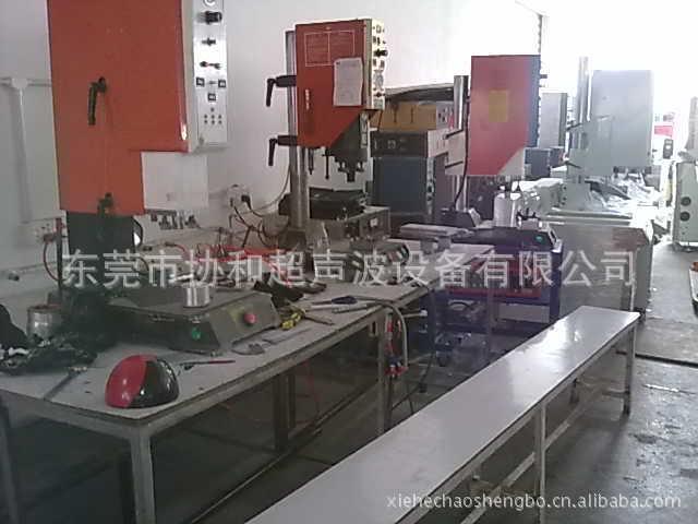 振动摩擦焊接机  无黑烟生产 PP尼龙加玻纤进气压力管焊接加工示例图51
