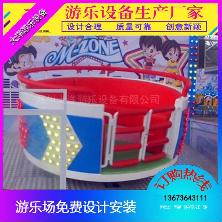 2020型户外游乐设备迪斯科转盘 郑州大洋迪斯科转盘生产厂家儿童游艺设施示例图10