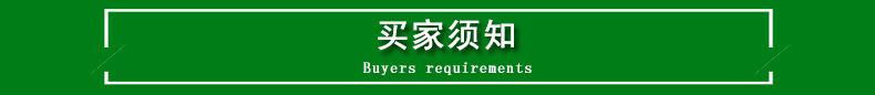 厂家推荐铝线清洗剂 JF-CL118压铸铝除油剂 铝合金清洗剂示例图10