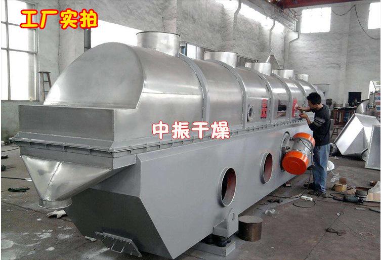 赖氨酸振动流化床干燥机山楂制品颗粒烘干机 振动流化床干燥机示例图20