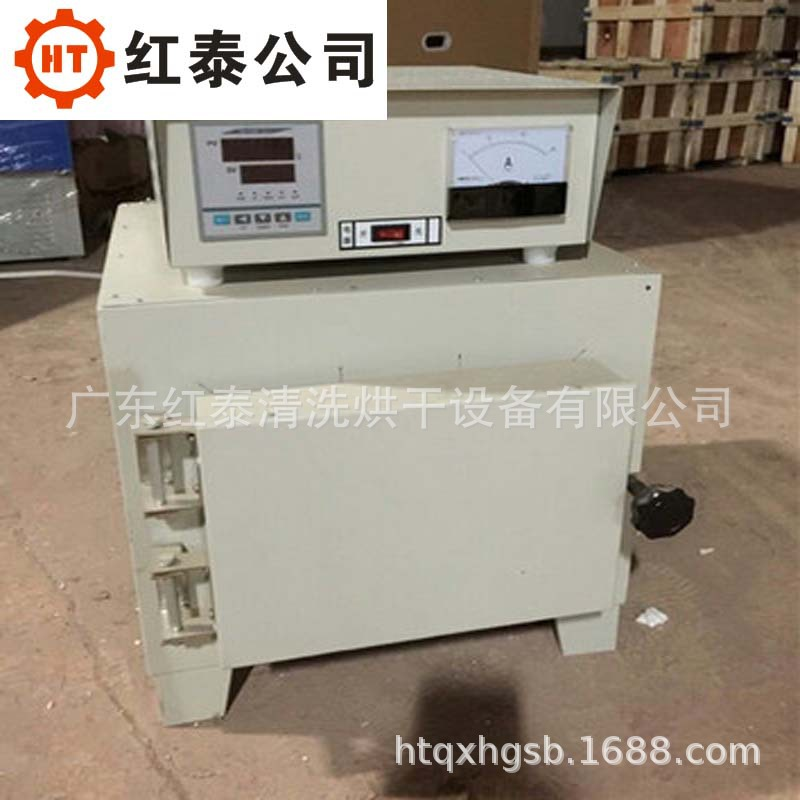 800度高温工业烤箱高温马弗炉高温烘箱高温烧结热处理炉示例图5