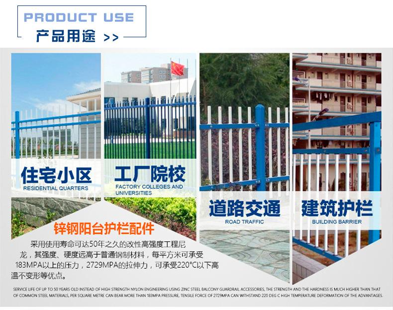 批发 别墅小区铁艺防爬围墙护栏 庭院新村园林工厂锌钢防护栏杆示例图9