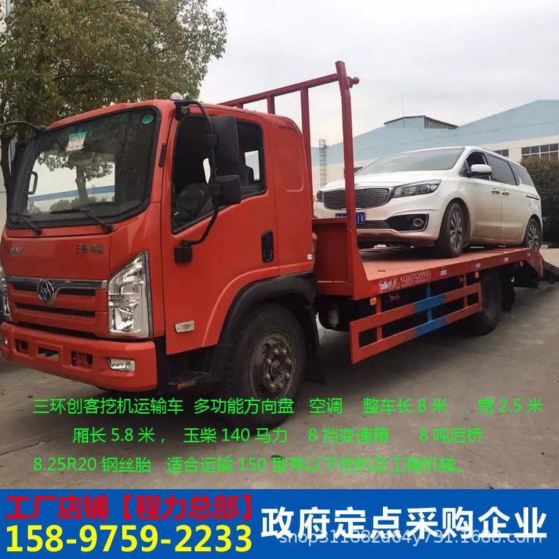 東風多利卡12噸挖掘機平板運輸車挖機平板拖車工程機械運輸車廠家示例圖16