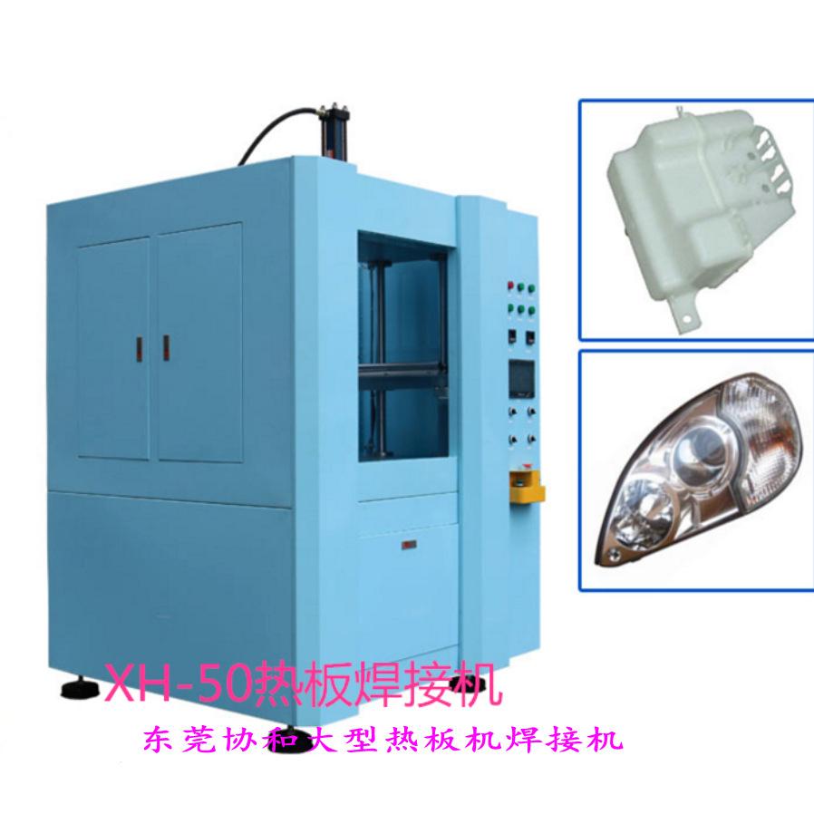 大型立柱式热板机 PP料加纤维焊接 防水气密塑胶焊接专用热板机示例图6