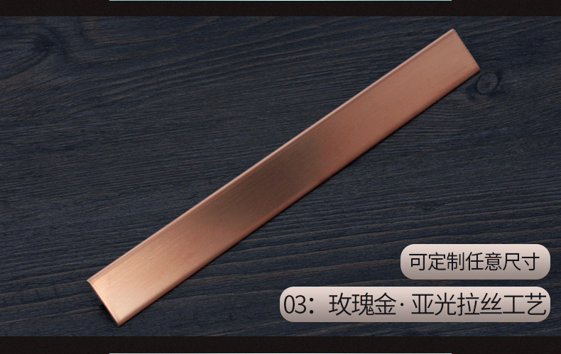镜面玫瑰金T型条瓷砖收边条嵌入式钛金装饰条软包线条  厂家定制示例图6